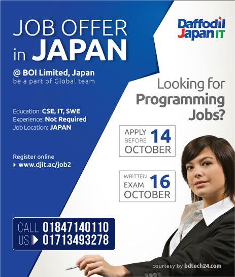 DJIT Job Offer