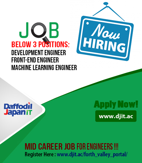 DJIT HDE Job Recruitment