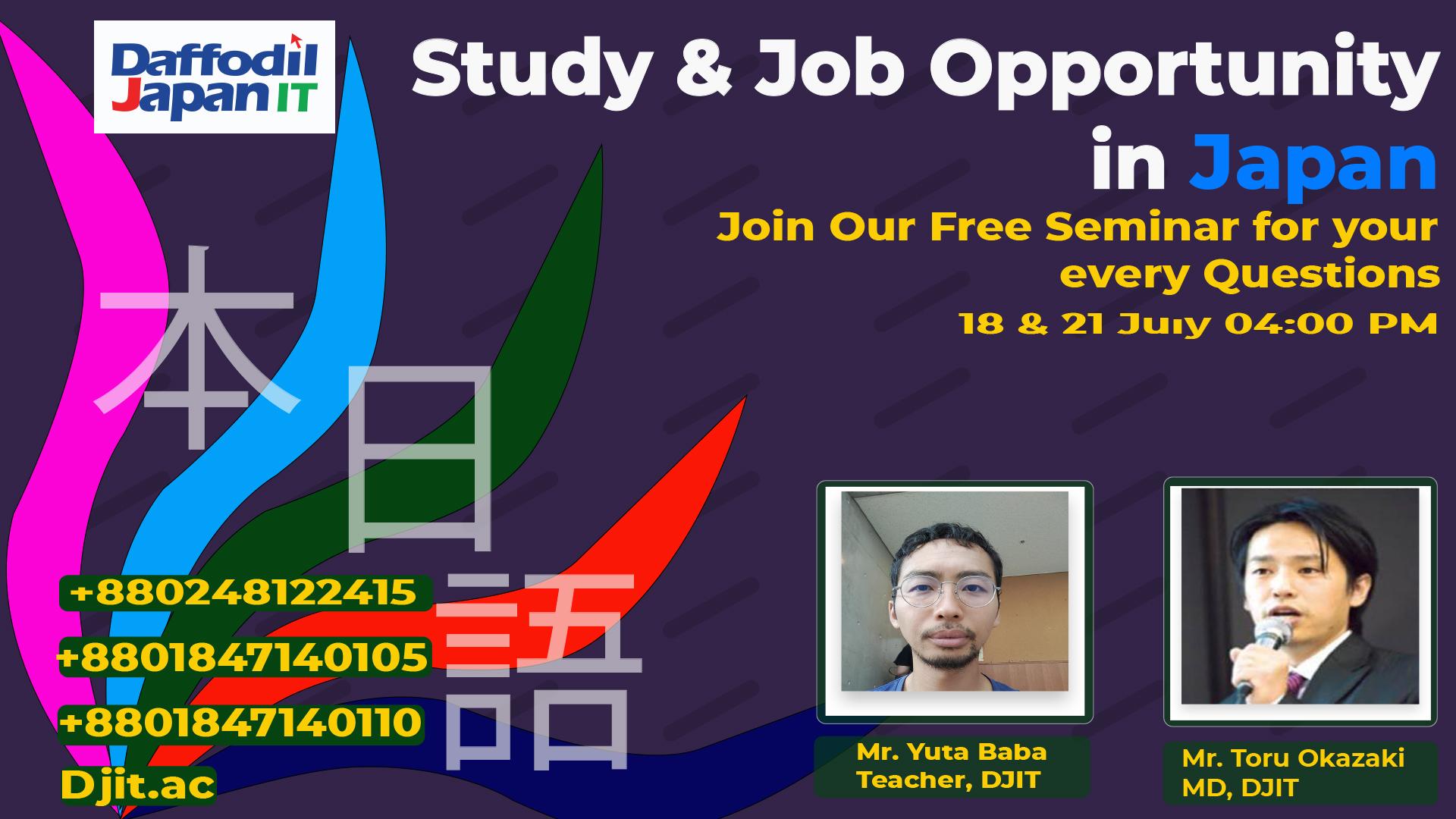 Study and work in Japan Seminar